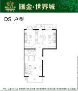 汇金・世界城2室1厅1卫101平方米户型图