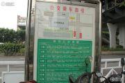 中大城配套图
