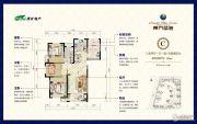 淮矿东方蓝海3室2厅1卫123平方米户型图