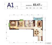 筑友・双河湾2室2厅1卫83平方米户型图