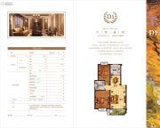 安建・锦绣花园2室2厅1卫84平方米户型图