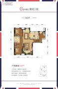 剑桥府邸3室2厅2卫142平方米户型图