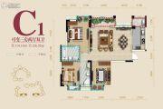 蜀镇3室2厅2卫114平方米户型图