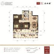 绿谷庄园3室2厅1卫105平方米户型图
