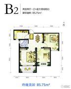 高远时光城2室2厅1卫85平方米户型图