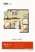 天悦2室2厅1卫90平方米户型图