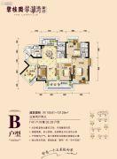 碧桂园・翠湖湾(星运山水城邦花园)3室2厅2卫105--107平方米户型图