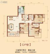 兴和・瑞郡3室2厅2卫118平方米户型图