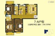 东方明珠3室2厅2卫156平方米户型图