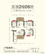仁海・海东国际3室2厅2卫135平方米户型图