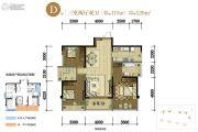 中铁诺德壹号3室2厅2卫115平方米户型图