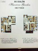 濠江花园三期4室2厅2卫147--176平方米户型图