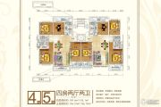 永顺东方塞纳4室2厅2卫155--159平方米户型图