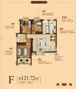 物华国际城3室2厅2卫121平方米户型图