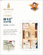 鸥鹏泊雅湾1室1厅1卫39平方米户型图