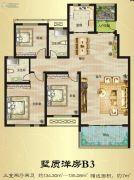 建业桂园3室2厅2卫134--135平方米户型图