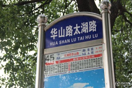 河海尚枫澜湾