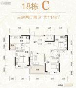 福晟钱隆国际3室2厅2卫114平方米户型图