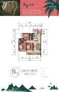 国茂・清水湾3室2厅2卫96平方米户型图
