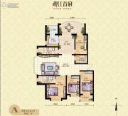 观江首府4室2厅2卫0平方米户型图