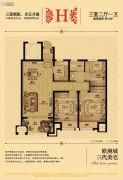 席家花园3室2厅1卫91平方米户型图