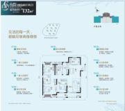 万科汉阳国际4室2厅2卫132平方米户型图