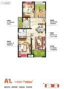 金科天籁城3室2厅1卫102平方米户型图