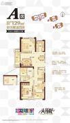 顶�L国际城4室2厅2卫129平方米户型图