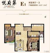 天煜・紫悦城2室2厅1卫102--103平方米户型图