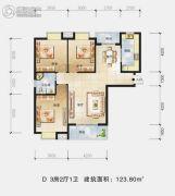 景江国际3室2厅1卫123平方米户型图