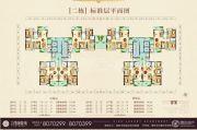 西湖豪苑3室2厅1卫102平方米户型图