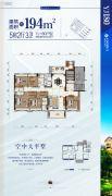 桂林碧桂园5室2厅3卫194--231平方米户型图
