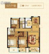 绿城・玫瑰园3室2厅2卫128平方米户型图