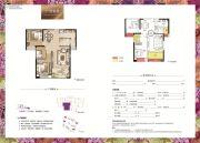 旗山・领秀3室2厅1卫88平方米户型图
