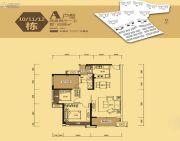 中信新城2室2厅1卫88平方米户型图