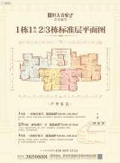 鄂州恒大首府3室2厅2卫0平方米户型图
