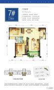 金帝・中洲滨海城2室2厅1卫0平方米户型图