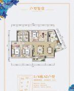 珠江花城4室2厅2卫118平方米户型图