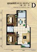 河畔曙光三期2室2厅1卫83--90平方米户型图