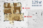 御锦苑3室2厅2卫129平方米户型图