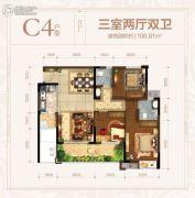 贤达・锦绣华府3室2厅2卫106平方米户型图