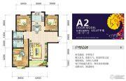 中信城3室2厅2卫122平方米户型图