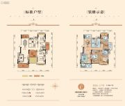 米罗云山4室2厅2卫129平方米户型图