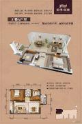 金港旺座2室2厅1卫83平方米户型图