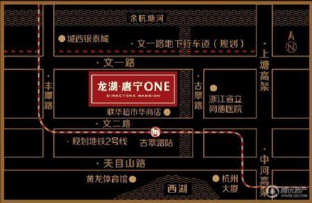 龙湖唐宁ONE