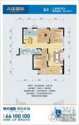 阳光100国际新城3室2厅2卫116平方米户型图