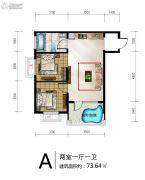 奕丰.泉天下一期温泉情景洋房2室1厅1卫73平方米户型图