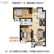 金地艺城华府2室2厅1卫82平方米户型图