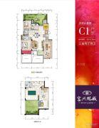 富兴鹏城3室2厅2卫141平方米户型图