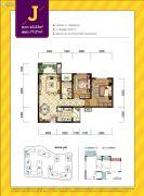 龙湖紫云台2室2厅1卫63平方米户型图